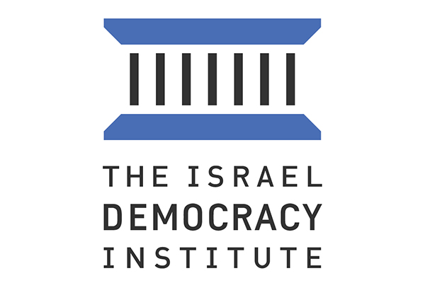 Research Internship in Democracy Think Tank - Israel Democracy Institute