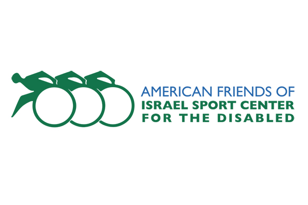 Disabled Youth Internship - Israel Sport Center for the Disabled