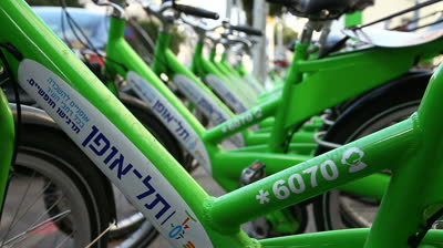 stock-footage-tel-aviv-israel-march-new-public-bicycle-rental-project-is-on-the-way-in-ben-yehuda-street