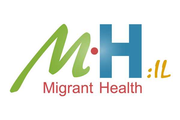 Medical Clinic for African Refugees - Migrant Health:IL