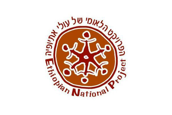 Journalist/Story Gatherer, Grant Writer, Creative Media, Youth Outreach or English Tutor - Ethiopian National Project