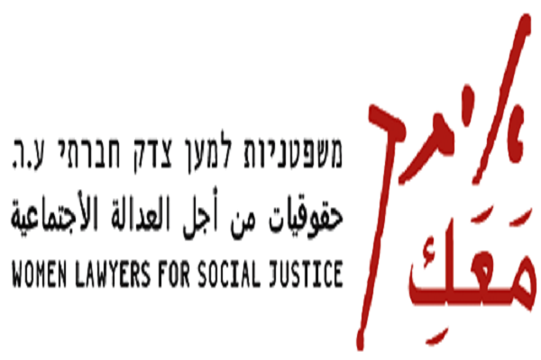 Women's Rights, International Law, Research - Itach - Women Lawyers for Social Justice