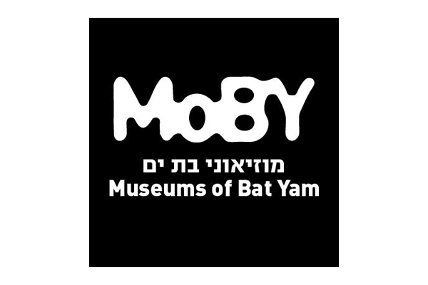Curator, Marketing and Collections - MoBY - Museum of Fine Art, Bat Yam
