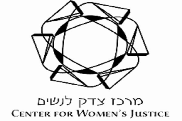 Communications Associate - Center for Women's Justice