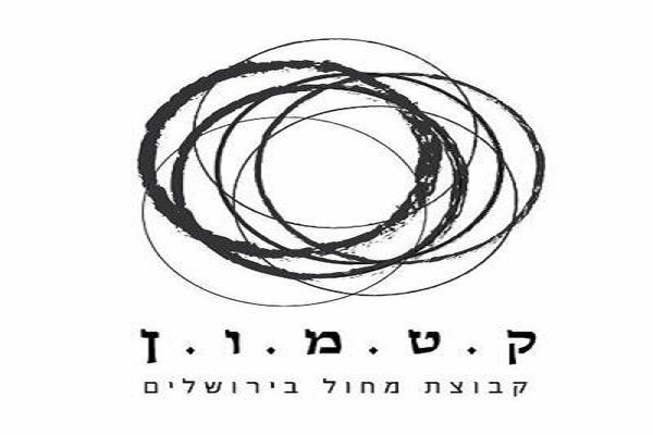 Production Manager - c.a.t.a.m.o.n - Dance Group in Jerusalem