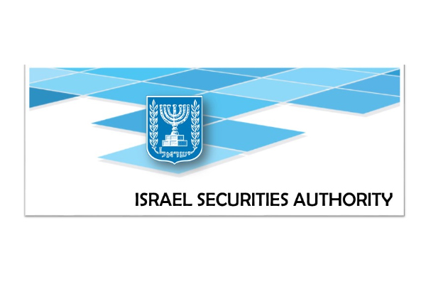 Financial Securities Regulation Economic Analyst/Research Fellow - The Israel Securities Authority