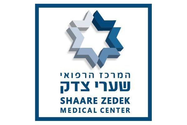 Hospital Volunteer - Shaare Zedek Hospital