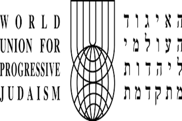 Marketing & Communications Associate - World Union for Progressive Judaism